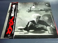 Japan Tin Drum Japanese LP Album (1980) + postcards