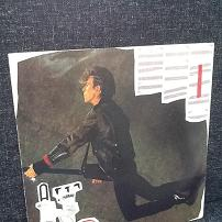 David Bowie - Time will crawl (Ext. Dance Mix, 1987) [VINYL]