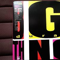 Duran Duran - Big Thing Japanese Vinyl LP