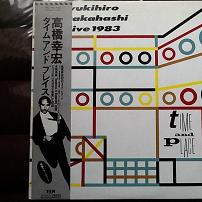 Yukihiro Takahashi - Time And Place Japanese LP Vinyl